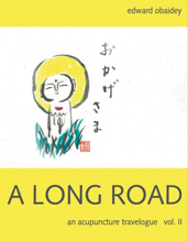 A long road II